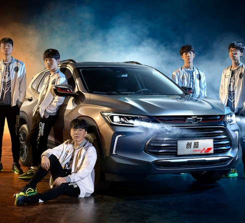 Invictus Gaming Collaborates with Chevrolet, Advertise New SUVs
